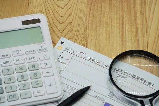 税務調査の事前打合せ